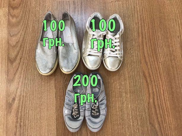 Кроссовки,кеды,мокасины размер 36
