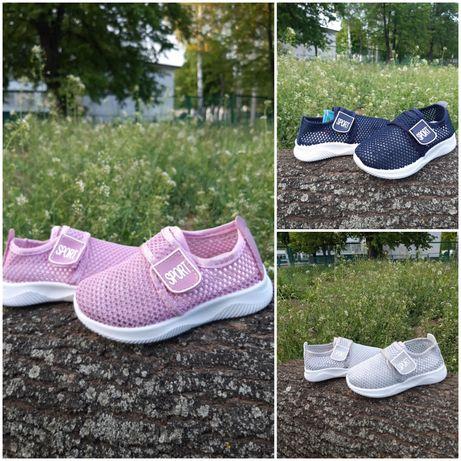 Летние текстильные кроссовки сетка,кеды для мальчика,для девочки 21-30