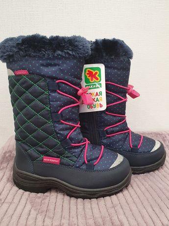 Новые теплые сапожки Kakadu для девочки