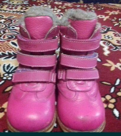 Ортопедическая обувь для девочки.