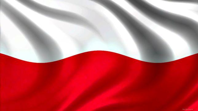 Репетитор польского языка