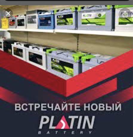 Продам Аккумулятор PLATIN