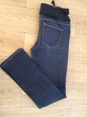 Spodnie ciążowe XS