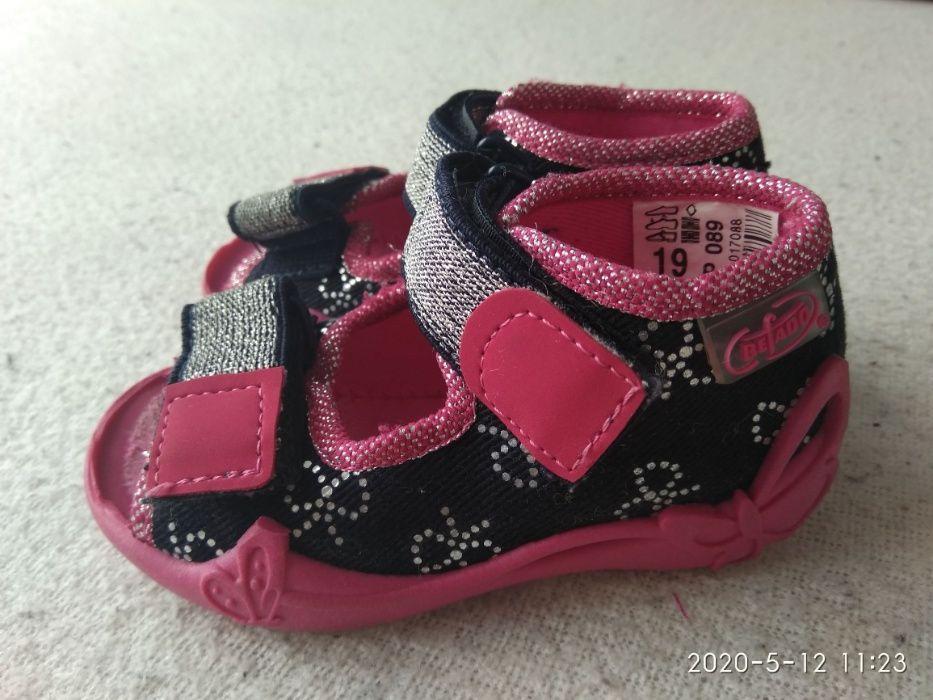 Kapcie, buty, sandałki dla dziewczynki Befado roz.19 Będzin - image 1