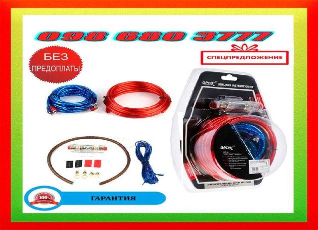 Набор проводов для подключения усилителя сабвуфера MD 8 / мах 1600Вт