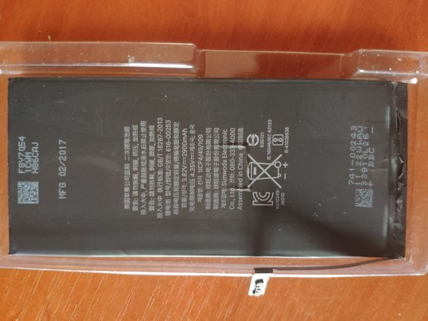 АКБ (батарея) iPhone 7 Plus (100% Original)
