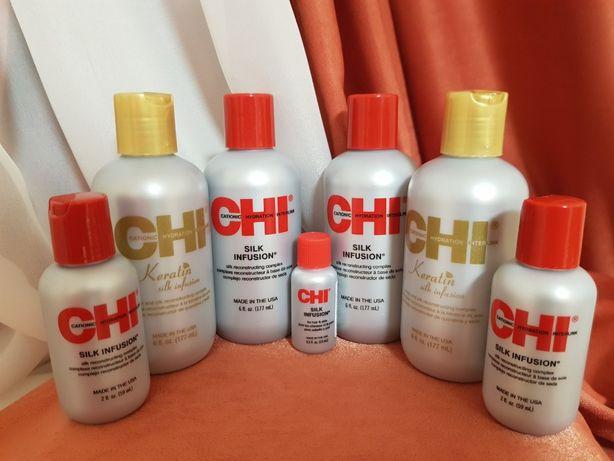 CHI Infra silk infusion chi keratin silk infusion Шелк для волос чи