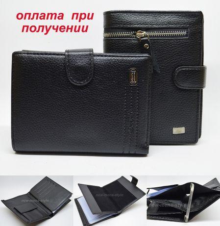 Мужской чоловічий кожаный кошелек портмоне бумажник гаманець паспорт