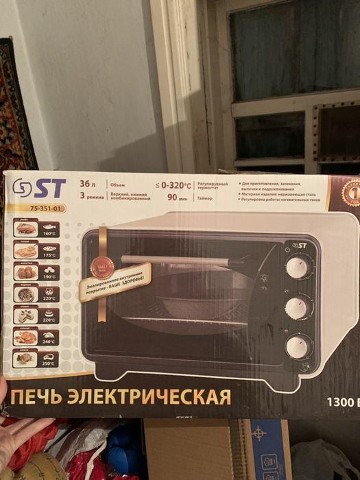 Электрическая печь Павлоград - изображение 1