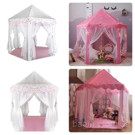 Палатка детская Вигвам Игрушка Намет дитячий Палатка шатер детская
