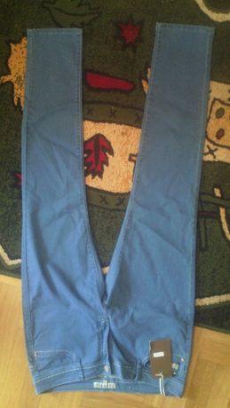 nowe jeansy damskie rozmiar 46, XXL