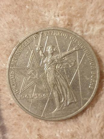 Монета тридцать лет победы в великой отечественной войне 1 рубль