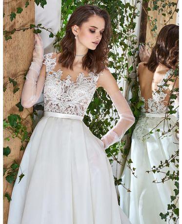 Suknia ślubna Papilio 1833
