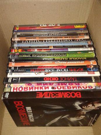Обменяю или продам DVD диски c фильмами