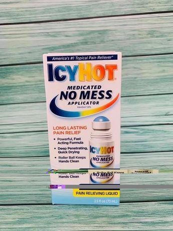 Обезболюючий засіб Icy Hot з США