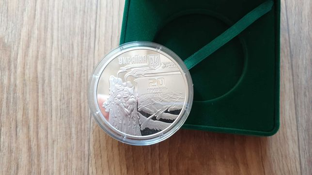 20 гривен серебро 150 лет со дня рождения Леси Украинки