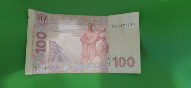 Продам 100 гривень з цифрами 7177777