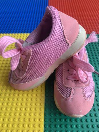 Adidasy adidaski buty sportowe 13.5 cm