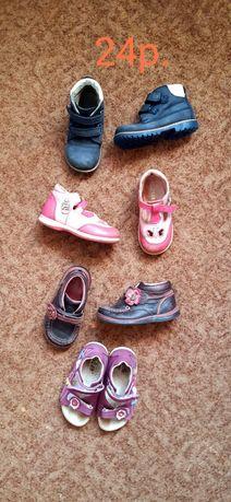 Туфлі мешти ботинки босоніжки шкіряні на дівчинку