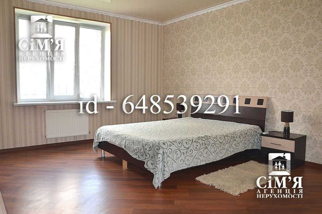 Продам 1-ком с евроремонтом в районе Подолье.
