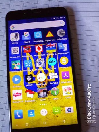 Смартфон Uhans 2 Max 6,44 дюйма