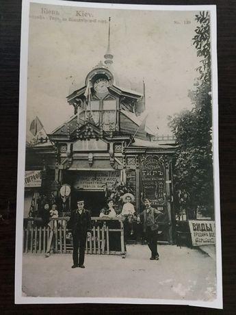 Старинная фотография фото открытка