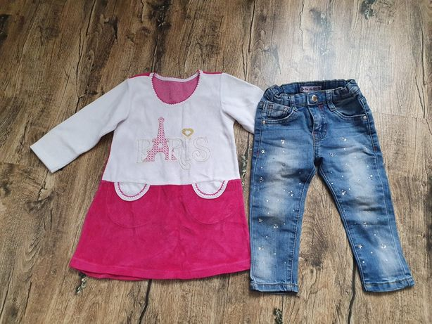 Пакет речей на дівчинку  ,  джинси  плаття 2 роки
