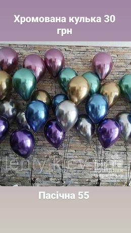 Гелеві кульки Пасічна (шаріки)