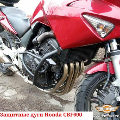 Защитные дуги для Honda CBF 600 CBF600 SA клетка обвес защита