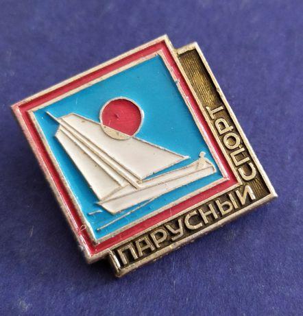 Винтажный яхтенный значок Парусный спорт СССР советский яхтинг парус