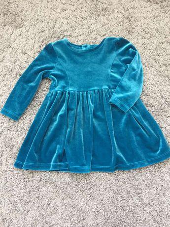 Продам бархатне плаття