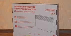 """Обогреватели электрические """"ТЕРМИЯ"""""""