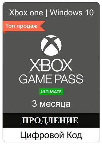 Подписка Game Pass Ultimate Game Pass Live Gold цифровой код все сроки