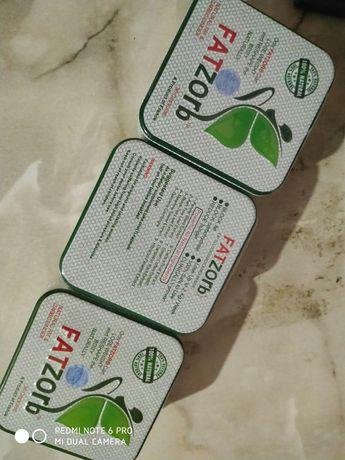 Фатзорб (Fatzorb) Капсулы для похудения