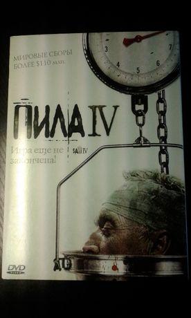 Пила - 4 (DVD) Лицензия