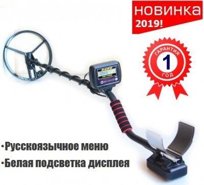 Металлоискатель Clone PI-AVR/Клон пиавр на Русском языке импульсный