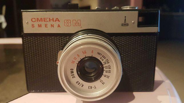 Stary aparat fotograficzny CMENA 8M