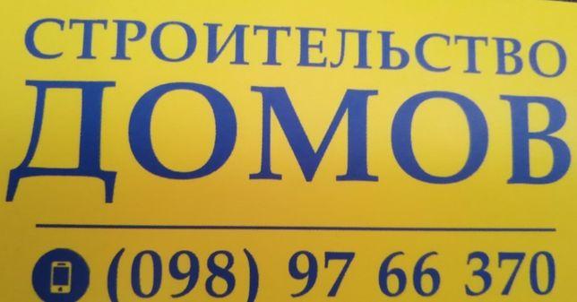 Купить пиломатериалы в БРОВАРАХ. Производство и продажа пиломатериалов