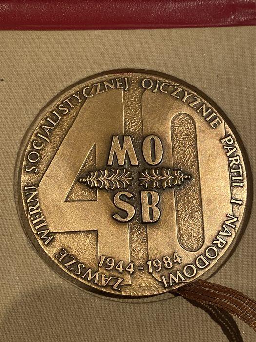 Medal 40- ta Rocznica Powołania MO i SB 1984. Mennica Państwowa Opole - image 1