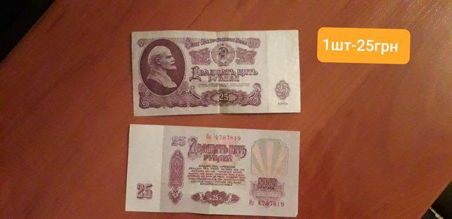 Советские рубли, есть купоны,есть туркменистан