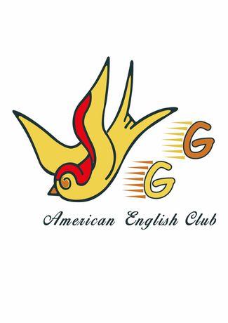 Заняття з англійської із носіями мови