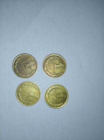 Монеты  1 коп 1971г,80г, 81г,82г,83,84,86,89,90,91м,л.,2 коп 70 г-91 г