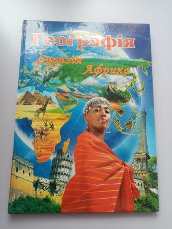Енциклопедія географія Африка Євразія
