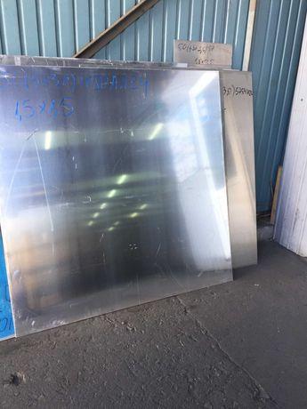 Алюминиевый лист  гладкий рифленый квинтет дюраль  Розница Наложн