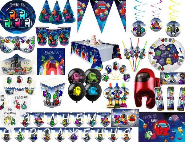 """Декор на день рождения """"Амонг Ас"""" (набор, фотозона, кенди бар)"""