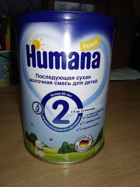 Детское питание HUMANA EXPERT 2