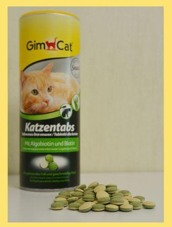 GimCat, Натуральные витамины, лакомство для котов, кошек, котят