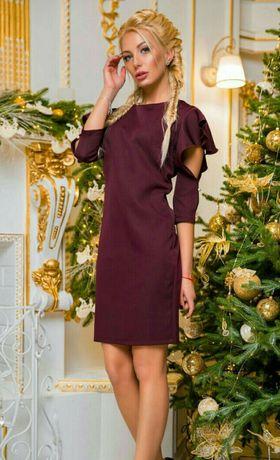 Женское платье р48