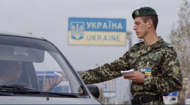 Приглашение в Украину иностранца! Краткосрочная виза в Украину Visa