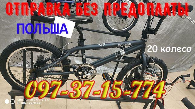 Велосипед BMX CROSSER Cobra 20 Зеленый Велосипед для разных трюков!
